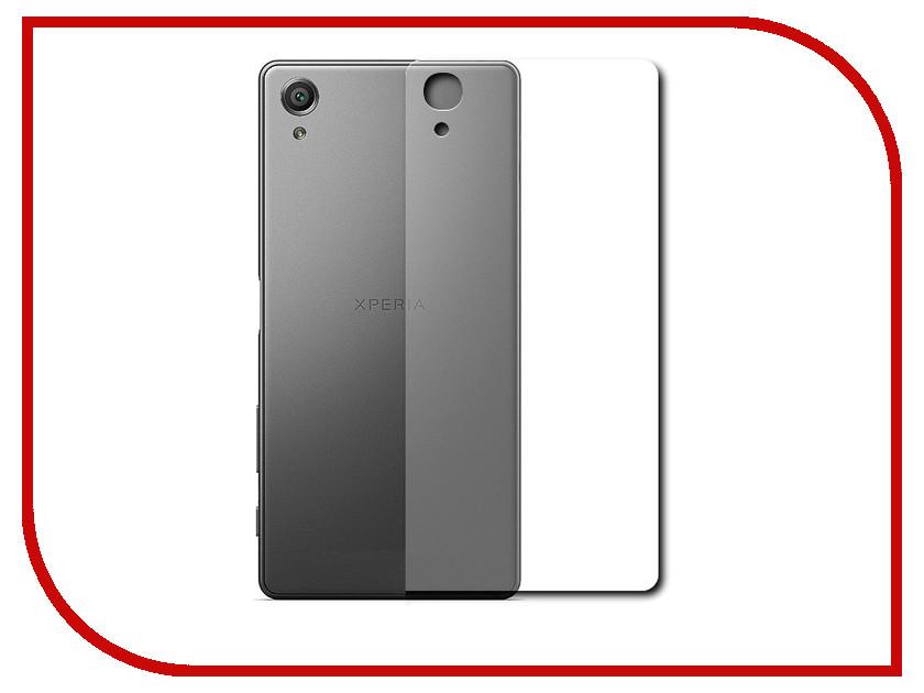 Аксессуар Защитная пленка для Sony Xperia XZ Premium BROSCO Back XZP-SP-BACK-CARBON аксессуар защитная пленка sony xperia xa1 ultra brosco carbon back xa1u sp back carbon