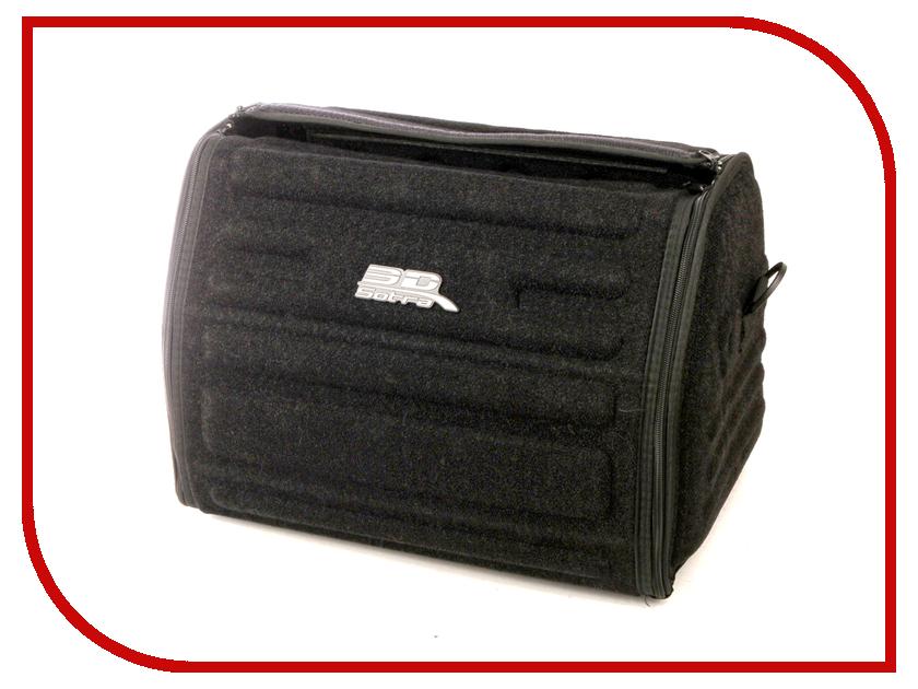 Органайзер Sotra 3D Kagu Small FR Black 9324-WG-09
