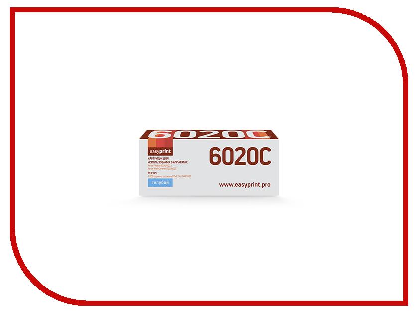 Картридж EasyPrint LX-6020C для Xerox Phaser 6020/6022/WorkCentre 6025/6027 Cyan картридж easyprint lx 6020b черный 2000 стр для xerox phaser 6020 6022 workcentre 6025 6027