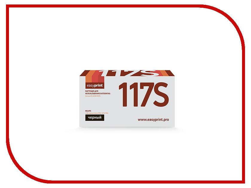 Картридж EasyPrint LS-117S для Samsung SCX-4650N/4655FN цена и фото