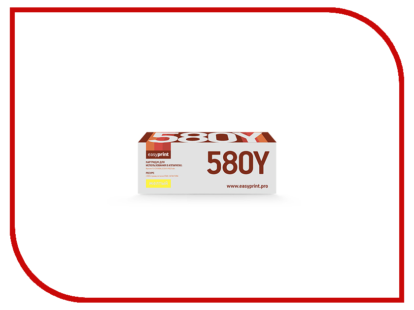 Картридж EasyPrint LK-580Y Yellow для Kyocera FS-C5150DN/ECOSYS P6021cdn обувь lk collection москва