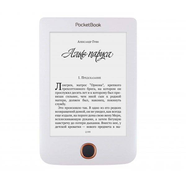 Электронная книга PocketBook 614 Plus White PB614-2-D-RU Выгодный набор + серт. 200Р!!!