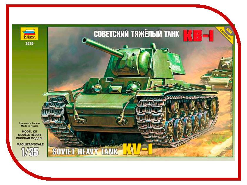 Сборная модель Zvezda Советский танк КВ-1 3539П