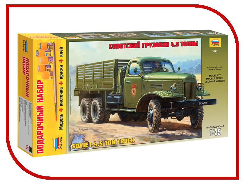 Сборная модель Zvezda Грузовик ЗиС-151 3541П грузовик зис 5в 3529
