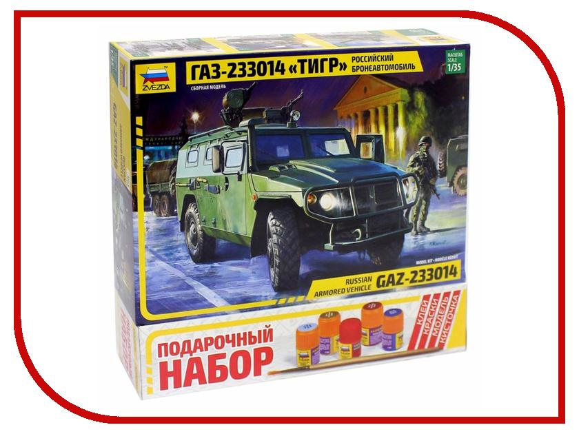 Сборная модель Zvezda Российский бронеавтомобиль Газ Тигр 3668П