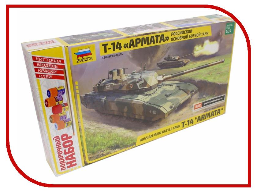 Сборная модель Zvezda Российский основной боевой танк Т-14 Армата 3670П модель для склеивания zvezda 7307 российский учебно боевой самолет як 130
