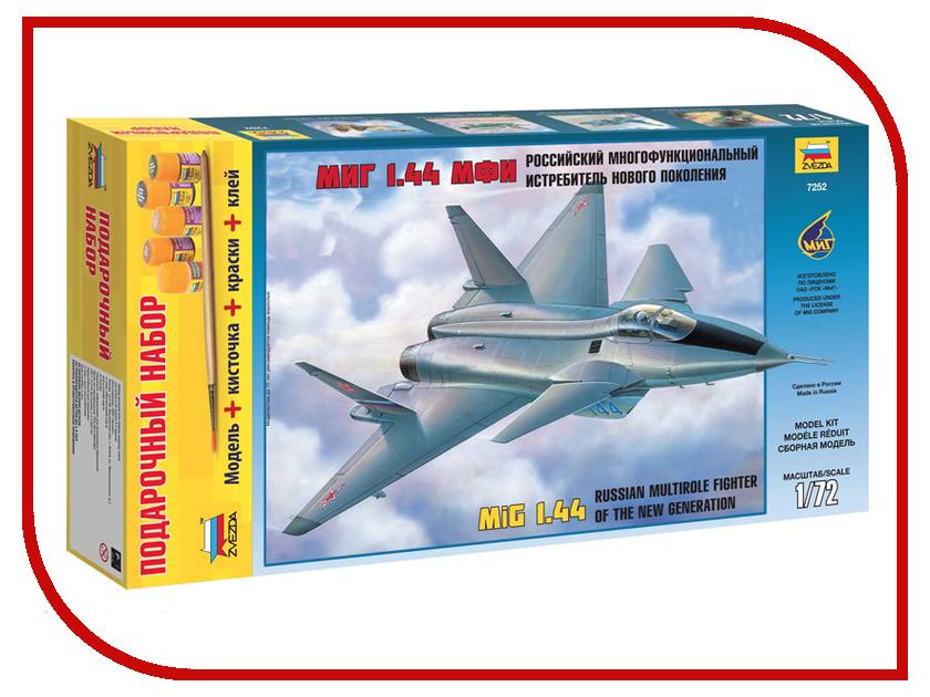 Сборная модель Zvezda Самолет МиГ 7252П сборная модель zvezda самолет мессершмитт bf 109 f2 4802