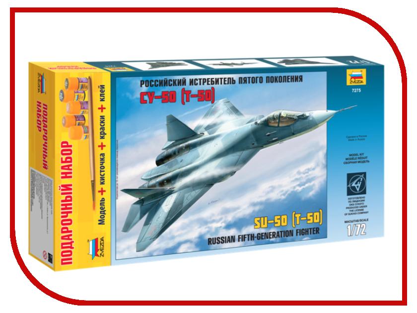 Сборная модель Zvezda Самолет Су-50 / Т-50 7275П сборная модель italeri самолет jaguar gr 1 0067
