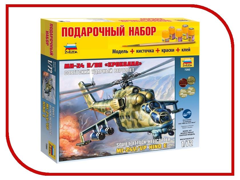 Сборная модель Zvezda Вертолет Ми-24 /ВП 7293П