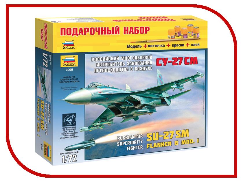 Сборная модель Zvezda Самолёт Су-27СМ 7295П