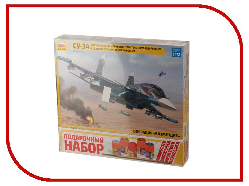 Сборная модель Zvezda Российский истребитель-бомбардировщик Су-34 7298П шина 34 су