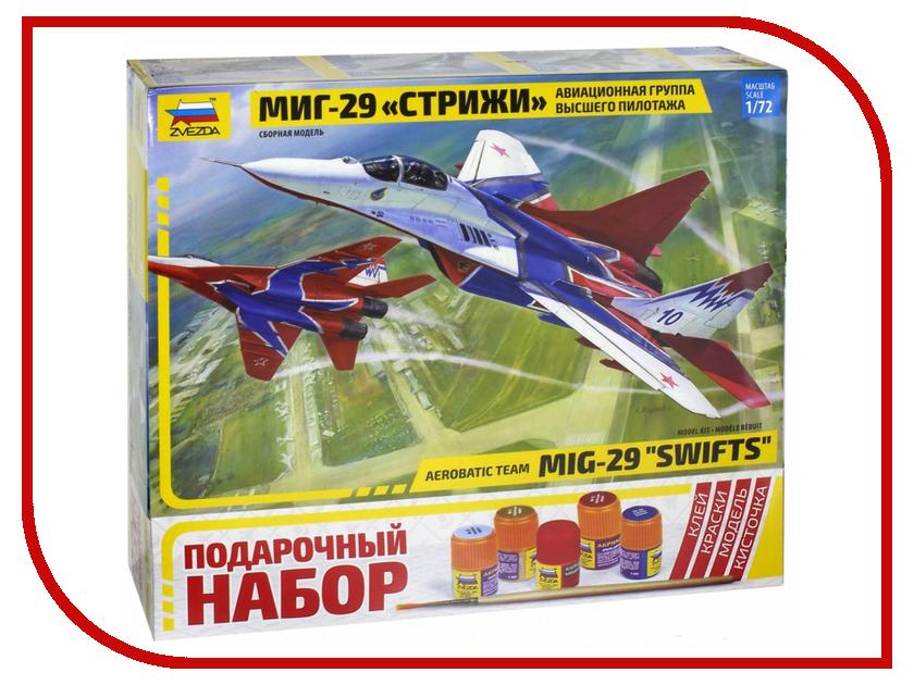 цена Сборная модель Zvezda Самолет МИГ-29 авиа группа Стрижи 7310П