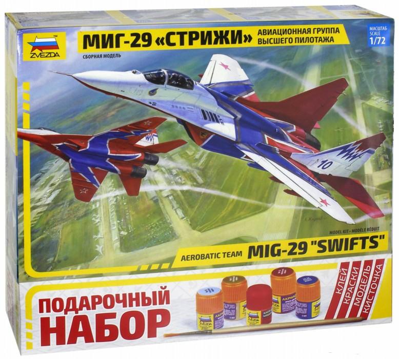 Сборная модель Zvezda Самолет МИГ-29 авиа группа Стрижи 7310П