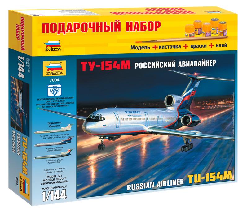 Сборная модель Zvezda Пассажирский авиалайнер Ту-154 7004П