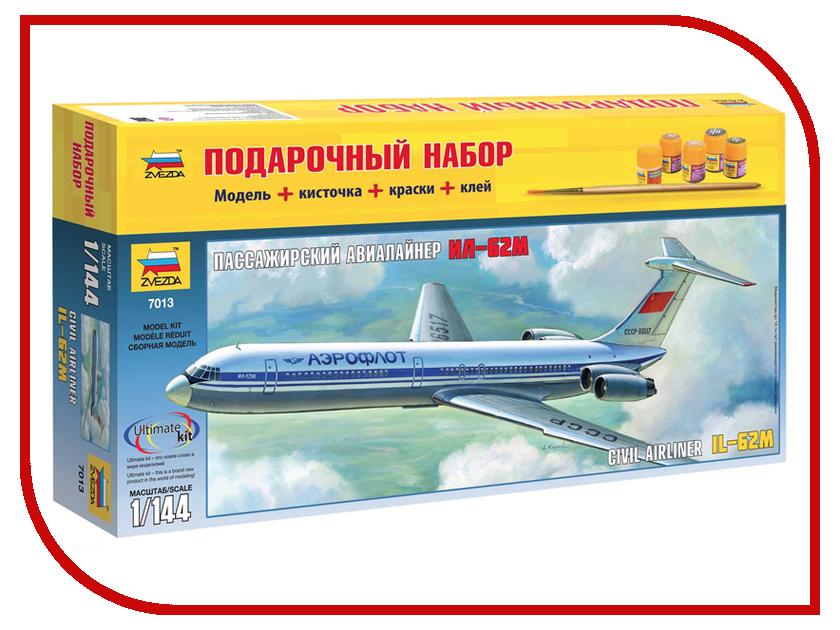 Сборная модель Zvezda Самолёт ИЛ-62 7013П купить готовую модель ил 86