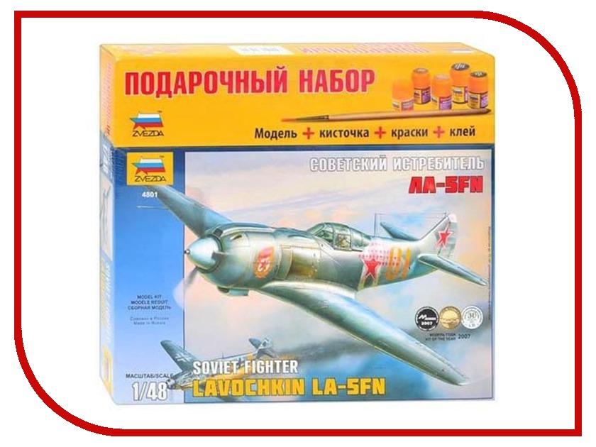 Сборная модель Zvezda Самолет Ла-5ФН 4801П ла перла