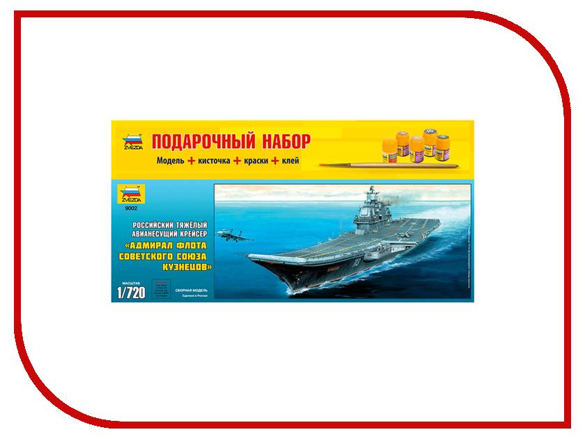 Сборная модель Zvezda Авианосец Адмирал Кузнецов 9002П звезда подарочный набор авианосец адмирал кузнецов звезда