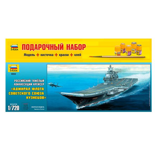 Сборная модель Zvezda Авианосец Адмирал Кузнецов 9002П