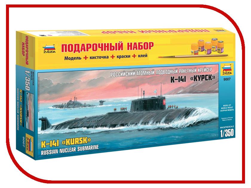 Сборная модель Zvezda Российская АПЛ Курск 9007П твое каталог одежды курск