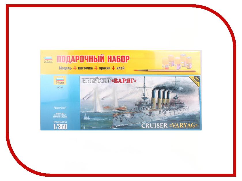 Сборная модель Zvezda Крейсер Варяг 9014П сборная модель моделист крейсер омск пн170074