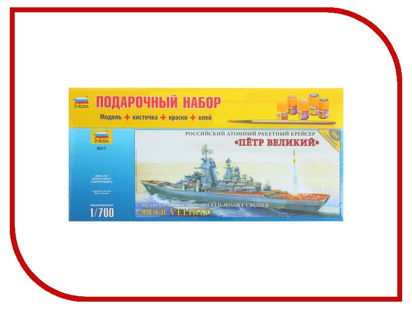 Сборная модель Zvezda Крейсер Петр Великий 9017П сборная модель моделист крейсер омск пн170074