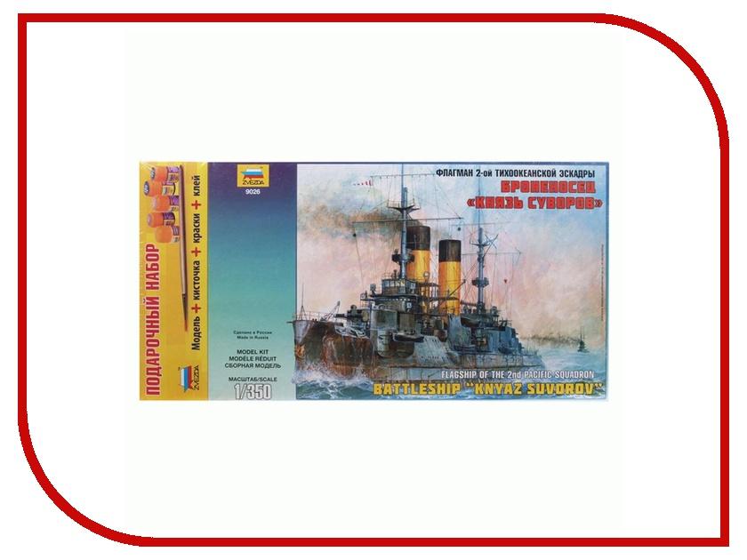 Сборная модель Zvezda Броненосец Князь Суворов 9026П сергей жевалов анти суворов ледокол опровергнут