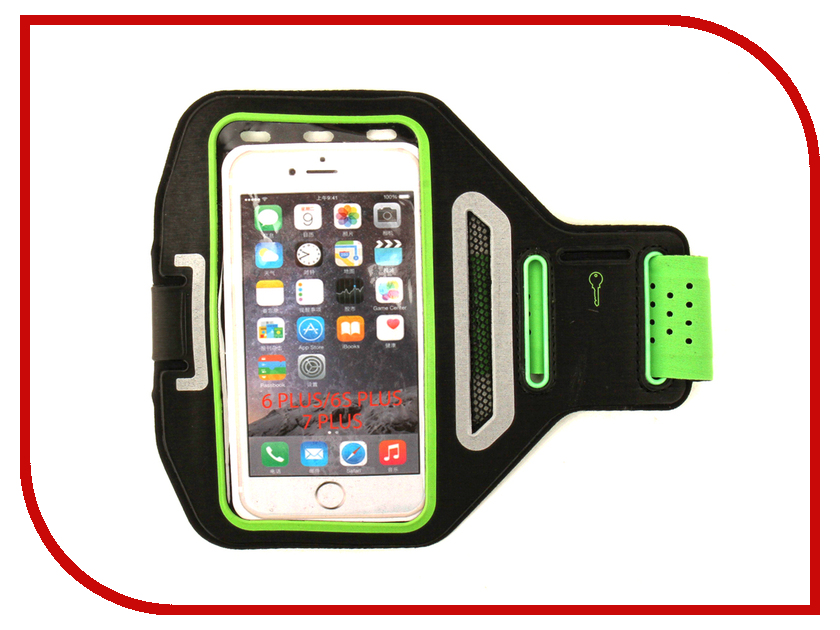 Чехол Activ 3.5-5.5-inch Armband Universal Green 73678 bonatech 03120261 miniature 0 36 inch digital tube black green 4 80 30 0v