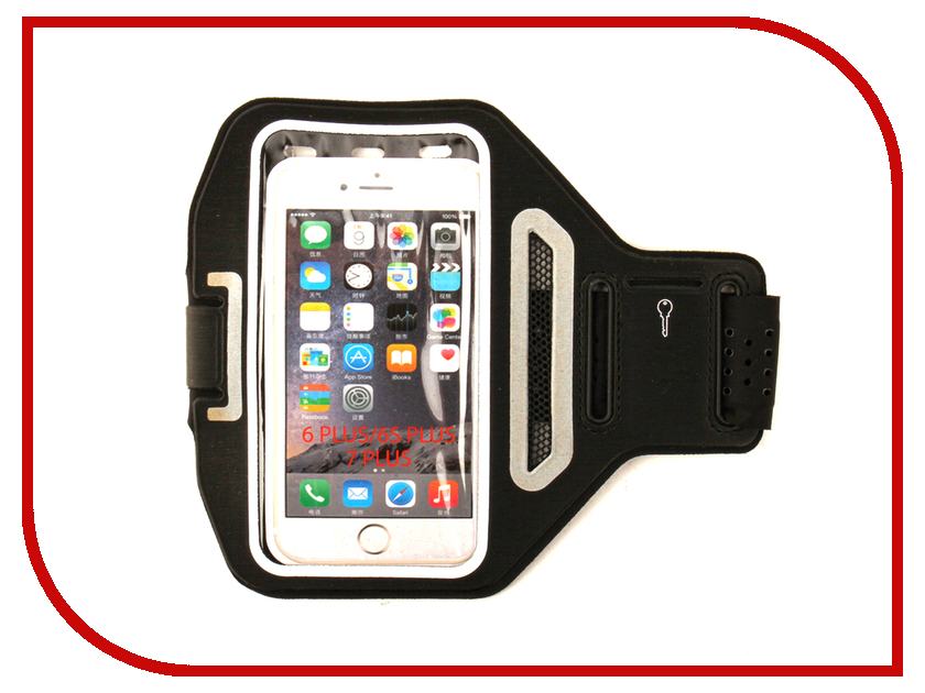 Аксессуар Чехол Activ 3.5-5.5-inch Armband Universal Black 73675 universal waterproof bag w built in compass armband strap for iphone cellphone black