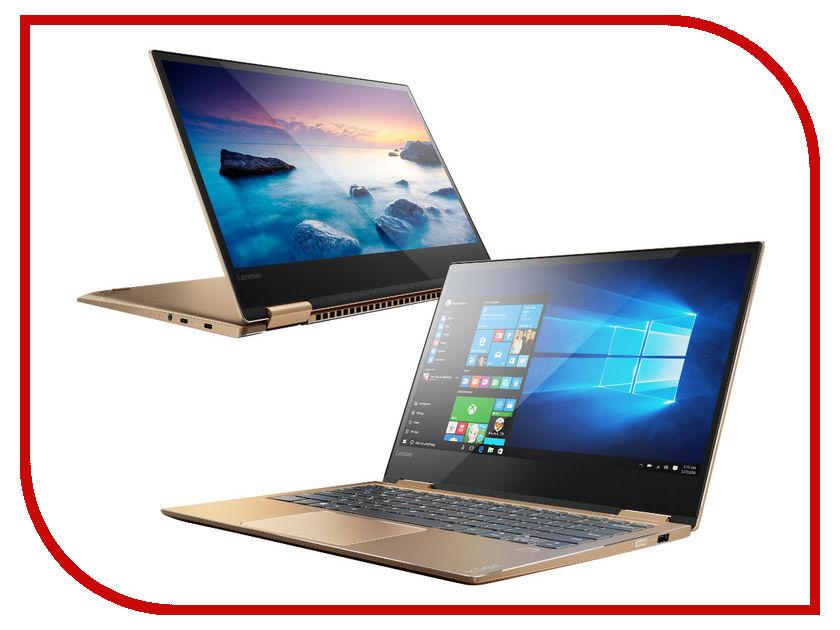 Ноутбук Lenovo Yoga 720-13IKBB 80X6000ARK Copper (Intel Core i5-7200U 2.5 Ghz/8192Mb/256Gb SSD/No ODD/Intel HD Graphics/Wi-Fi/Bluetooth/Cam/13.3/1920x1080/Windows 10 Home) ноутбук lenovo ideapad ip310 15ikb 80tv02dfrk black intel core i5 7200u 2 5 ghz 8192mb 1000gb no odd intel hd graphics wi fi bluetooth cam 15 6 1366x768 dos