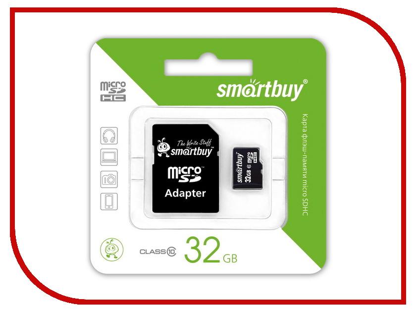 Карта памяти 32Gb - SmartBuy Micro Secure Digital HC Class 10 SB32GBSDCL10-01 с переходником под SD