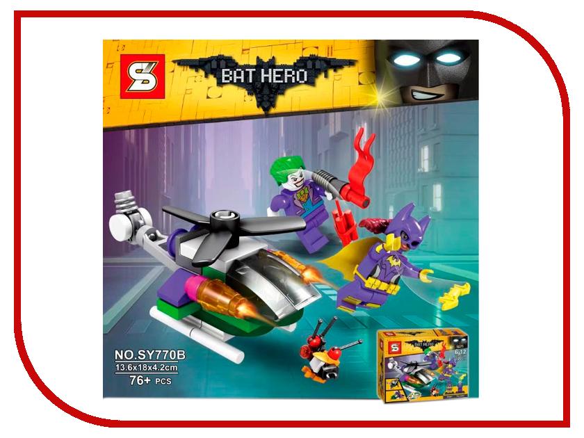 Конструктор SY Batman Герои SY770B риордан рик герои олимпа