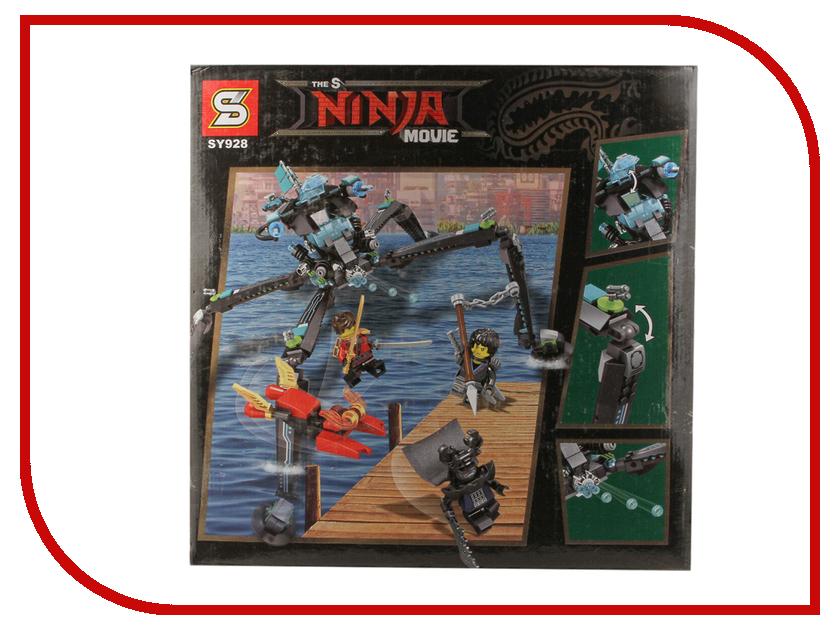 Конструктор SY Ninja Movie Водяной Робот 748 дет. SY928 31035 24pcs ninja go character building blocks gift kids toys compatible movie 2017