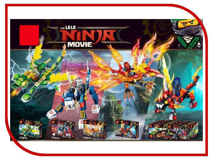 Конструктор Bela Ninja 119 дет. 31048