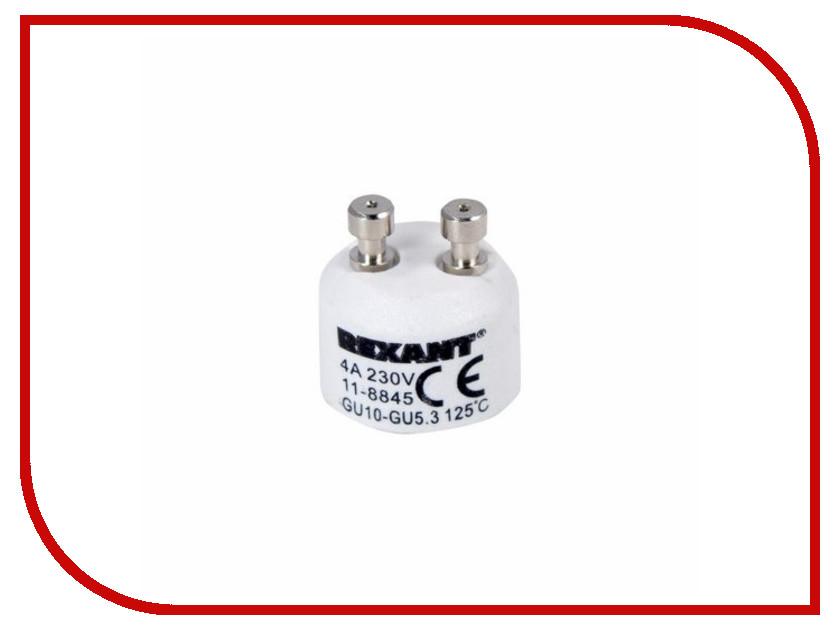 Переходник цокольный Rexant GU10-GU5.3 11-8845-9 asd led a60 standard 20вт е27 4000к