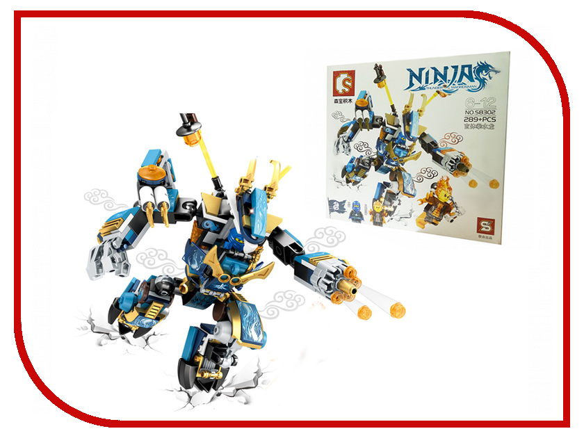 Конструктор SY Ниндзяго Синий Робот S8302 сенсей ву лего ниндзяго купить