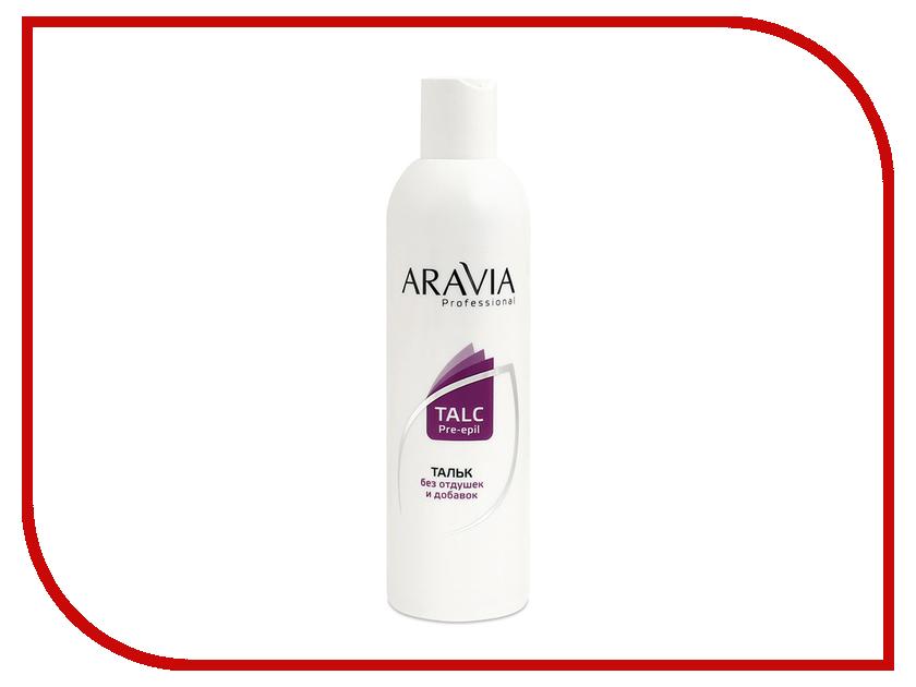 Aravia Professional Тальк 180гр 1029 альгинатная маска с экстрактом черной икры aravia professional aravia professional black caviar lifting