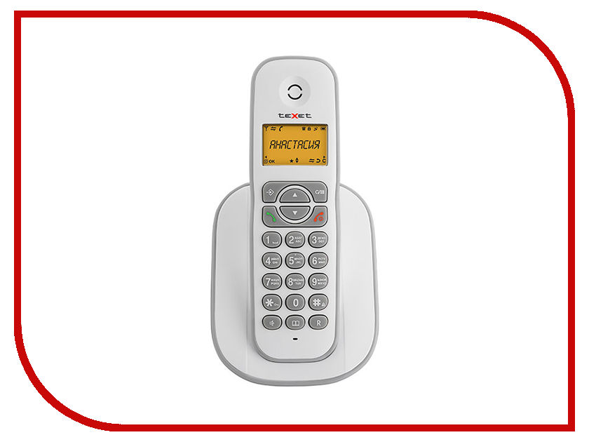 Радиотелефон teXet TX-D4505A White-Grey радиотелефон texet tx d6705a