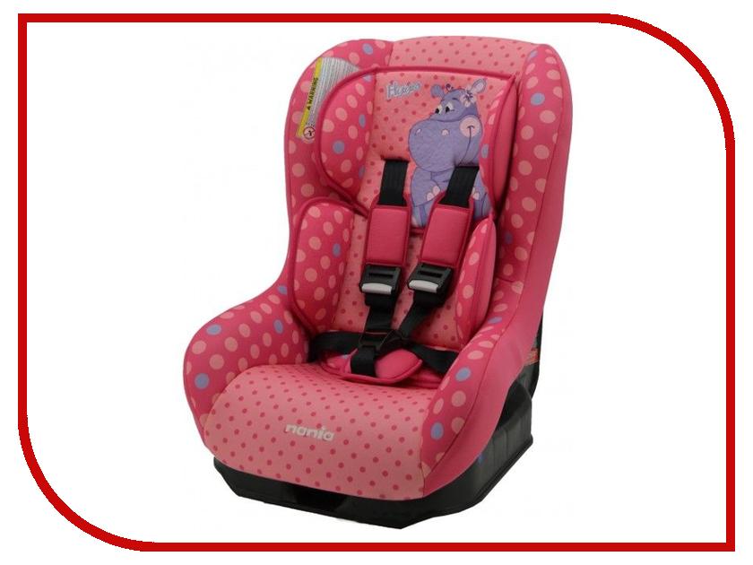 Автокресло Nania Driver Hippo Pink 3507460431353 автокресло nania driver plane disney