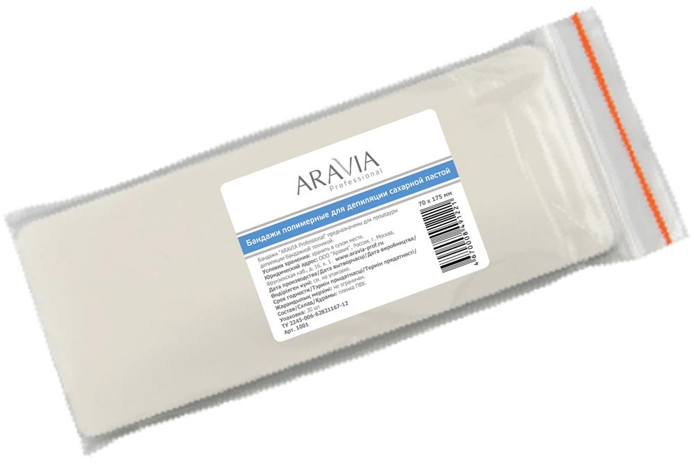 Домашний шугаринг Aravia Professional Бандаж для процедуры шугаринга 70x175mm 1001