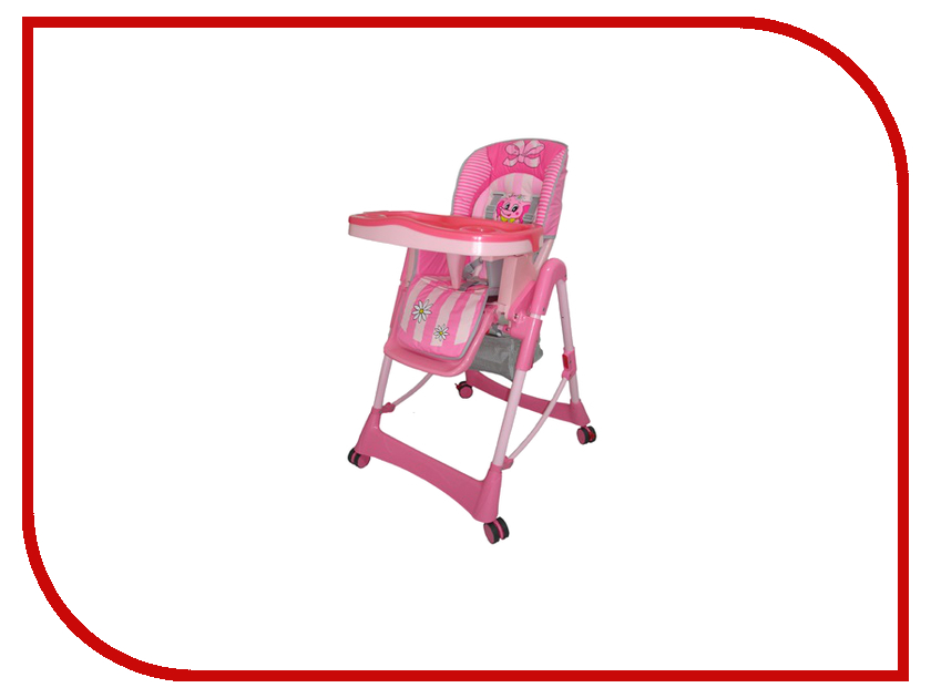 Стул Jetem Piero De Lux Piero DLX Pink jetem fairy pink