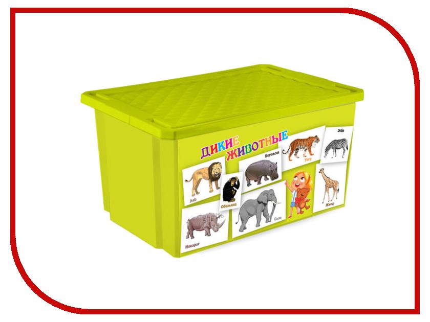 Ящик для игрушек Little Angel Обучайка Животные 57L Light Green LA1025ОБ ветровка prada ветровка