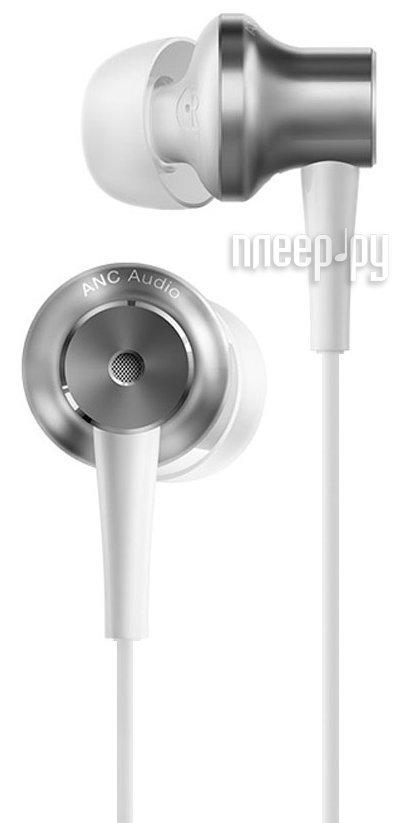 Купить Xiaomi Mi ANC Type-C In-Ear Earphone JZEJ01JY White от Xiaomi в России
