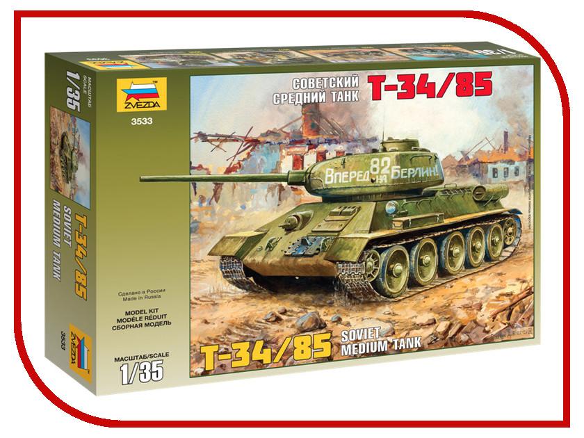 Сборная модель Zvezda Советский средний танк Т-34/85 3533