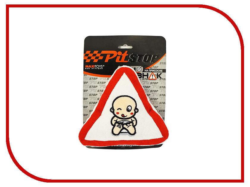 Аксессуар Подушка-Брелок На Присоске PitStop Автознак Ребенок в Машине PS-SUT111311