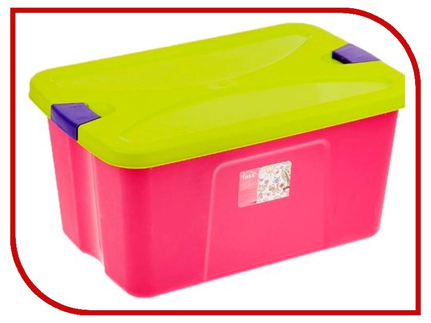 Ящик для игрушек Idea М 2597 Секрет 50L Crimson 00000654547