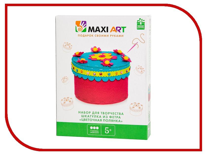 Набор для творчества Maxi Art Шкатулка из Фетра Цветочная Полянка MA-A0156 набор для творчества maxi art набор для лепки бигфут трактор