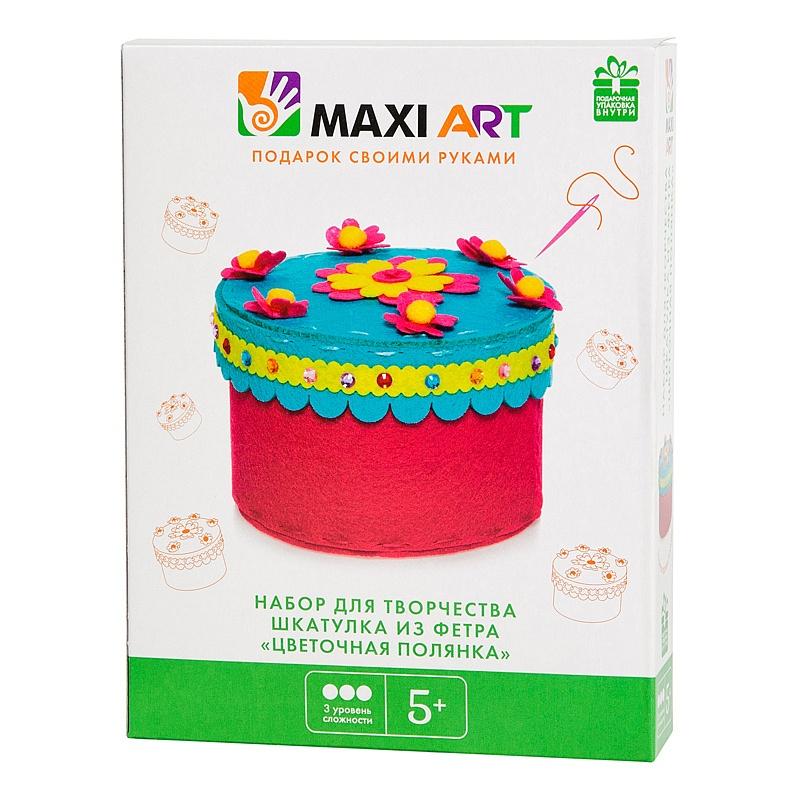Набор для творчества Maxi Art Шкатулка из Фетра Цветочная Полянка MA-A0156 maxi art набор для творчества maxi art игрушка из фетра свинка 17 см