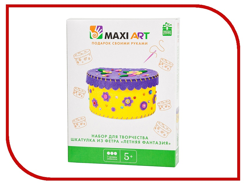 Набор для творчества Maxi Art Шкатулка из Фетра Летняя Фантазия MA-A0068 набор для творчества maxi art набор для лепки бигфут трактор
