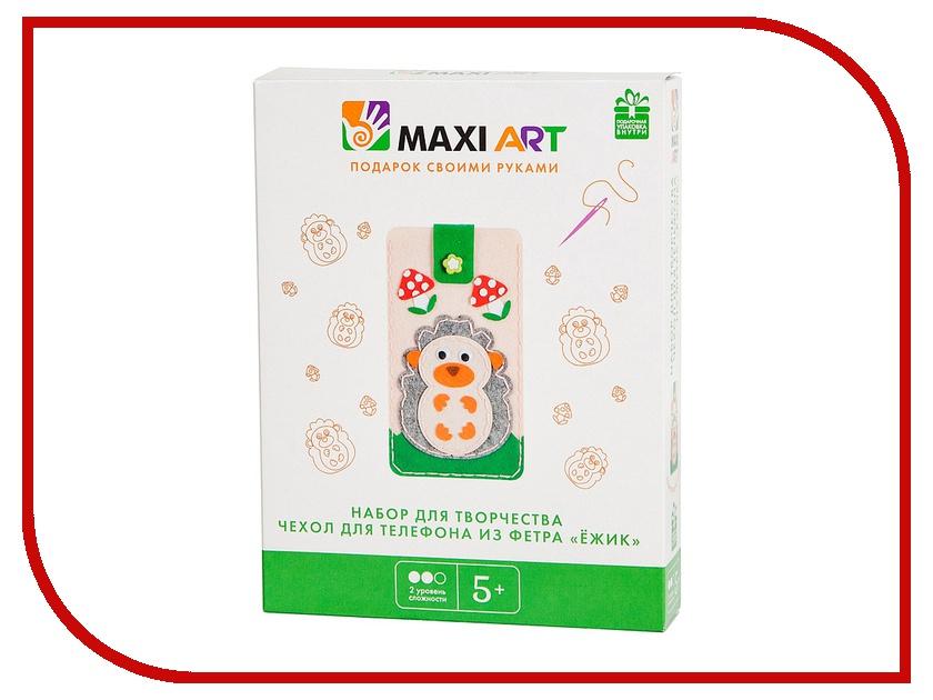 Набор для творчества Maxi Art Чехол для телефона Ежик MA-A0203-1 набор для творчества maxi art набор для лепки бигфут трактор