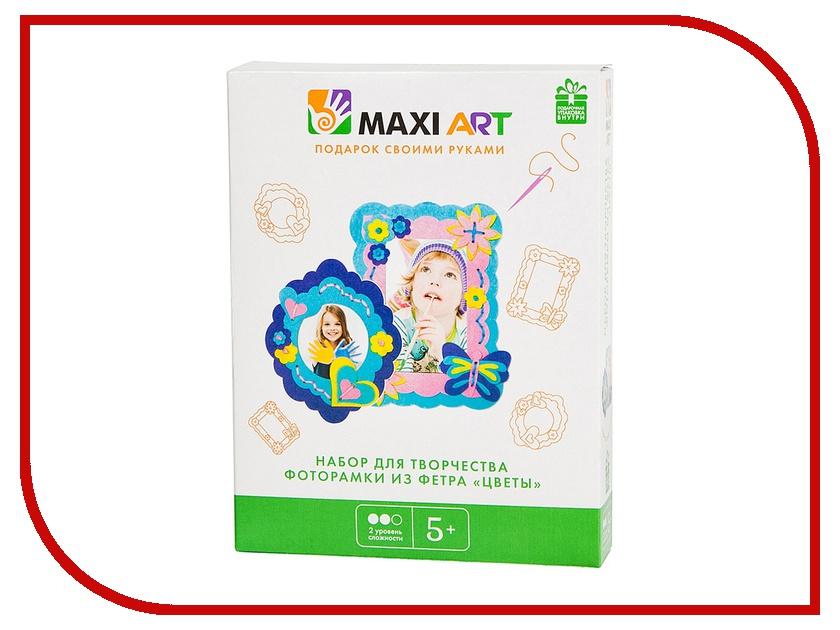 Набор для творчества Maxi Art Фоторамки из фетра Цветы MA-A0101